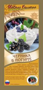 черника в йогурте